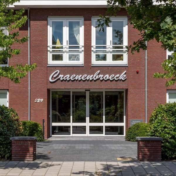Entree Van Hollant Craenenbroeck Heiloo